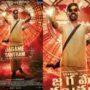 Bujji Song Lyrics In Telugu Jagame Tantram Movie 2020