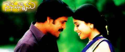 Cheekatitho Veluge Cheppenu Song Lyrics In Telugu Nenunnanu Movie