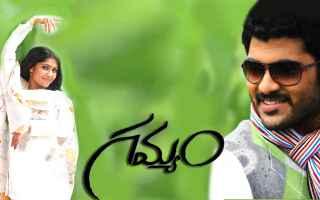 Enthavaraku Song Lyrics In Telugu Gamyam Movie