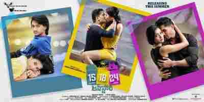 Evevoo Kalale Song Lyrics In Telugu 15 18 24 Love Story Movie