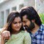 Guppedu Gundellona Song Lyrics In Telugu Vidyarthi Movie