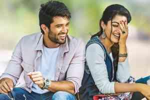 Kadalalle Song Lyrics In Telugu Dear Comrade Movie