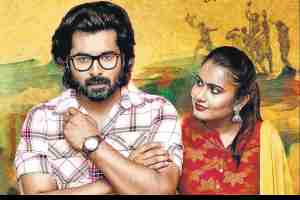 Kotha Lokam Song Lyrics In Telugu ( Vidyarthi Movie 2020 )