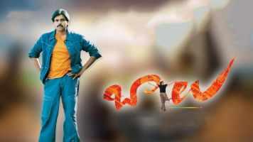 Lokale Gelavaga Song Lyrics In Telugu Balu Movie