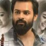 Prema Vennela Song Lyrics In Telugu Chitralahari Movie 2019