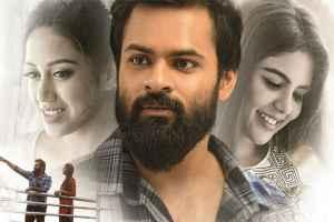 Prema Vennela Song Lyrics In Telugu Chitralahari Movie