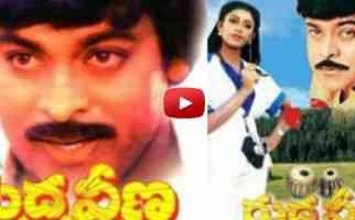Rudraveena Nammaku Nammaku Ee Reyini Song Lyrics In Telugu