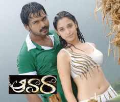 Chiru Chiru Song Lyrics In Telugu & English Awara Movie