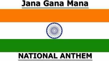 Indian National Anthem Song In Lyrics Telugu & English