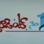 Kastha Ninu Full Song Lyrics In Telugu Student No.1 Movie