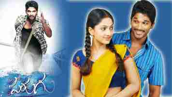 Nammavemo Full Song Lyrics In Telugu Parugu Movie 2008