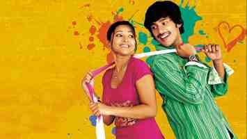 Nee Prashnalu Full Song Lyrics In Telugu Kotha Bangaru Lokam Movie