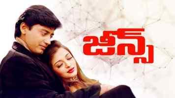 Poovullo Daagunna Song Lyrics In Telugu & English Jeans Movie