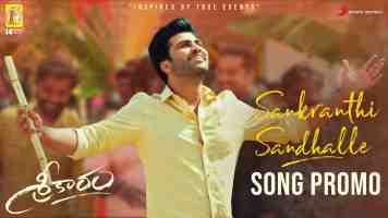 Sreekaram Movie All Songs Lyrics In Telugu