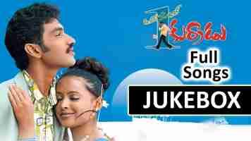 Thodagotti Chebutunna Song Lyrics In Telugu And English