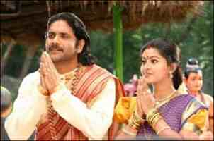 Antha Ramamayam Song Lyrics In Telugu Sri Ramadasu Movie