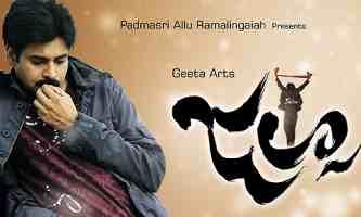 Chalore Chalore Song Lyrics In Telugu Jalsa Movie