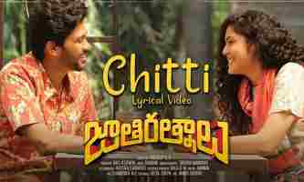 Chitti Song Lyrics In Telugu Tenglish And English Jathi Ratnalu Movie