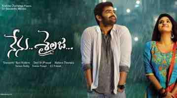 Crazy Feeling Song Lyrics In Telugu & English Nenu Sailaja Movie