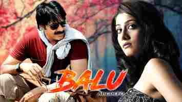 Inte Inthinte Full Song Lyrics In Telugu And English Balu Movie