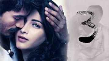 Kannuladha Song Lyrics In Telugu 3 (Telugu) Movie