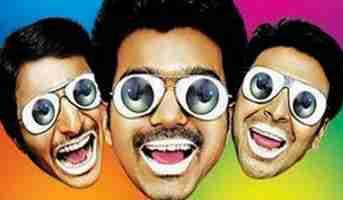 MANA FRIENDALLE Song Lyrics In Telugu SNEHITHUDU MOVIE