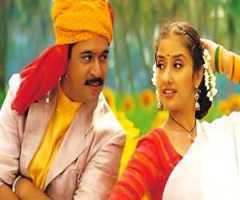 Nelluri Nerajana Song Lyrics In Telugu & English Oke Okkadu Movie