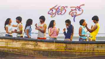 Oh My Friend Song Lyrics In Telugu Happy Days Movie