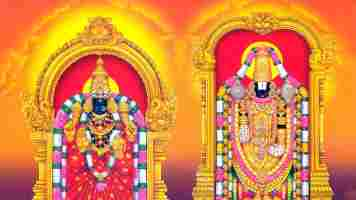Suprabhatam Kousalya Supraja Rama Lyrics In English