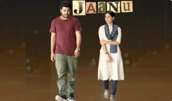 The Life Of Ram Full Song Lyrics In Telugu Jaanu (2020 film)