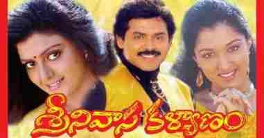 Tummeda O Tummeda Song Lyrics In Telugu And English