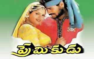 Urvasi Urvasi Song Lyrics In Telugu & English Premikudu Movie (1994)
