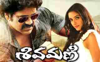 Yenaatiki Song Lyrics In Telugu & English ( Shivamani Movie )