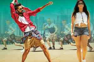 Bombhaat Song Lyrics From Lie Movie In Telugu 2017