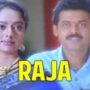 Raja Telugu Movie Songs Lyrics In Telugu Tenglish And English