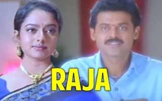 Edo Oka Raagam Song Lyrics In Telugu And English