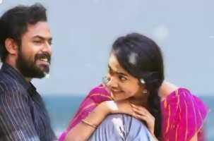 Eshwara Parameshwara Song Lyrics In Telugu & ENGLISH