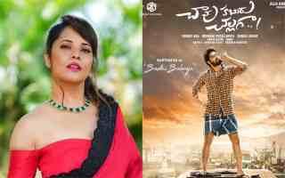 Fix Ayipo Full Song Lyrics In Telugu & English 2021