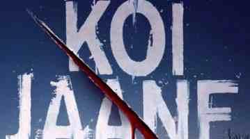 Ishq Karo Dil Se Song Lyrics From Koi Jaane Na Movie In Hindi