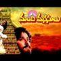 Manchi Manasulu Movie 1985 All Songs Lyrics In Telugu Tenglish And English