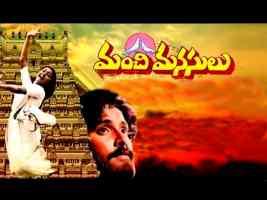 Jabilli Kosam Song Lyrics In Telugu & English 1985