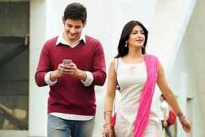 Jatha Kalise Full Song Lyrics In Telugu Srimanthudu Movie