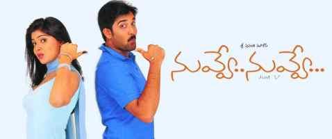 Naa Manusukemayindi Full Song Lyrics In Telugu Nuvve Nuvve Movie