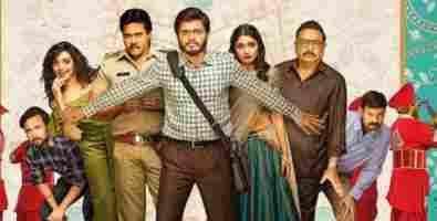 Silakaa Lyrical Song From Pushpaka Vimanam Movie In Telugu