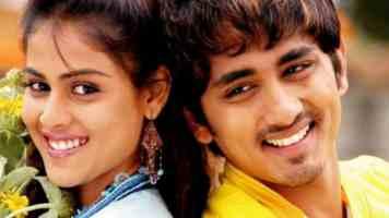 Apudo Ipudo Song Lyrics From Bommarillu Movie In Telugu