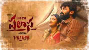 Bavochhadu Song Lyrics From Palasa 1978 Movie In Telugu