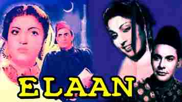 Chand Si Soorat Song Lyrics from Elan Movie (1947)
