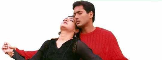 Ooruko Hrudayama Song Lyrics From Nee Sneham Movie In Telugu