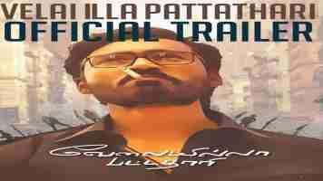 Amma Amma Nee Enga Song Lyrics From Velaiilla Pattadhari In Tamil