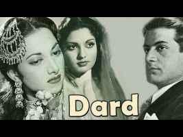 Betaab Hai Dil Dard Song Lyrics From Dard (1947 film) In Hindi